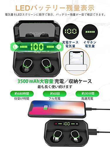 【2019最新版LEDディスプレイBluetoothイヤホン】ワイヤレスイヤホン電池残量インジケーター付きイヤホンHi-Fi高音質AAC対応最新bluetooth5.0+EDR搭載完全ワイヤレスイヤホン左右分離型自動ペアリング音量調節可能125時間連続駆動技適認証済/Siri対応/IPX7防水規格/iPhone&Android対応(ブラック)