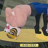タイガーマスクW レスラーブリッジフィギュア [1.タイガーマスク](単品)