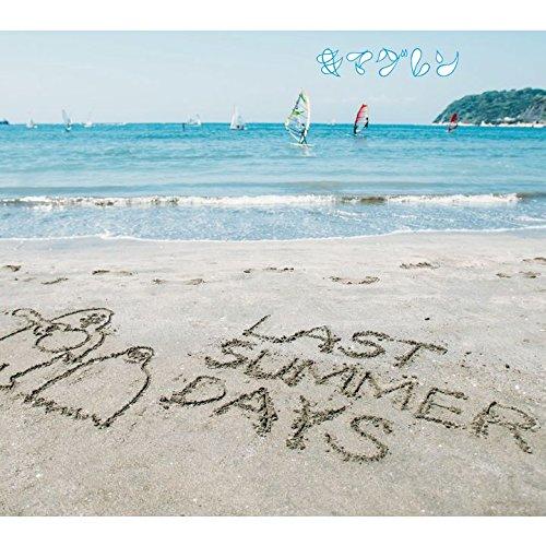 LAST SUMMER DAYS~きまぐれBEST~(初回限定盤)(DVD付) - キマグレン