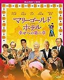 マリーゴールド・ホテル 幸せへの第二章 2枚組ブルーレイ&DVD...[Blu-ray/ブルーレイ]