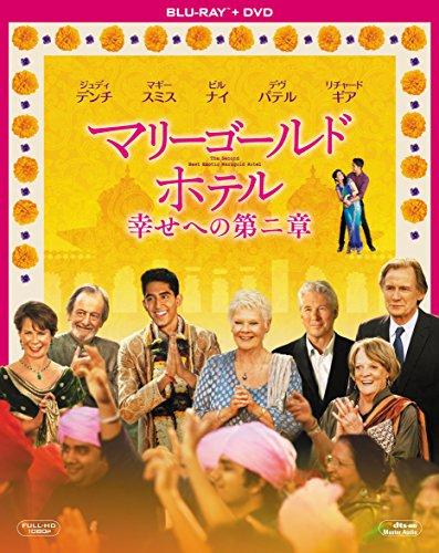 マリーゴールド・ホテル 幸せへの第二章 2枚組ブルーレイ&DVD(初回生産限定) [Blu-ray]の詳細を見る