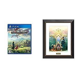 二ノ国II レヴァナントキングダム + 【Am...の関連商品4
