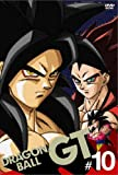 DRAGON BALL GT #10[DVD]