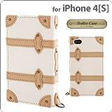 オウルテック iPhone4/4S専用フラップタイプトロリーケース ホワイト DCI-4TR-WH