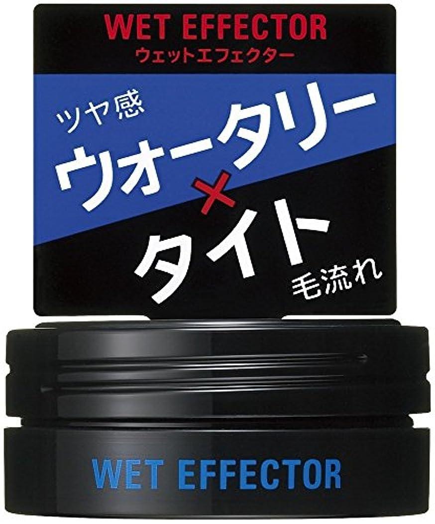 ナビゲーション知覚避難ウーノ ウェットエフェクター 15g ワックス