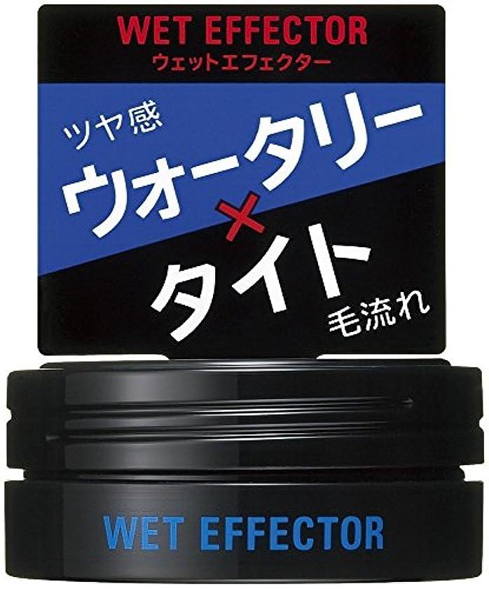見えない風邪をひく四回ウーノ ウェットエフェクター 15g ワックス