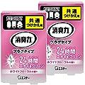 【まとめ買い】 消臭力 プラグタイプ 消臭芳香剤 部屋 部屋用 つけかえ やわらかなホワイトフローラルの香り 20ml×2個