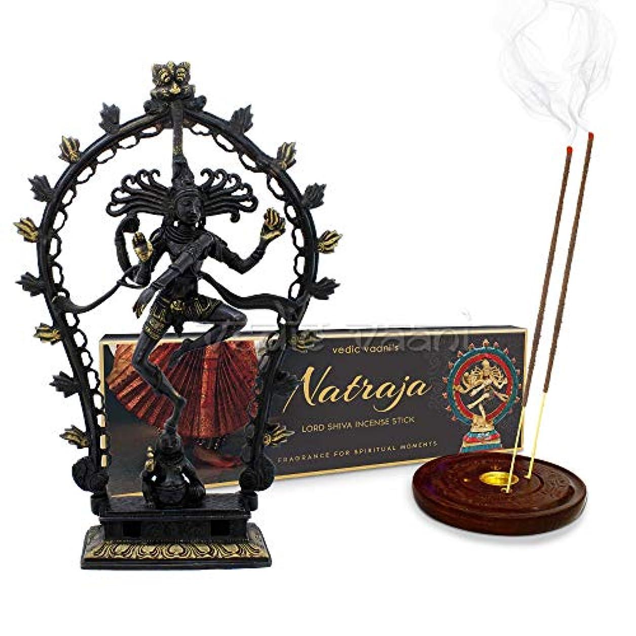 本物属性階段Vedic Vaani Lord Natraj Dancing Shiva Antic Finish Idol with Natraj お香スティック