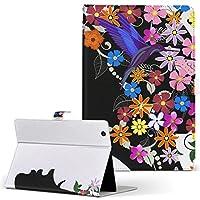 HUAWEI MediaPad M3 Huawei ファーウェイ メディアパッド タブレット 手帳型 タブレットケース タブレットカバー カバー レザー ケース 手帳タイプ フリップ ダイアリー 二つ折り ラブリー ラグジュアリー 人物 花 カラフル m3-003478-tb