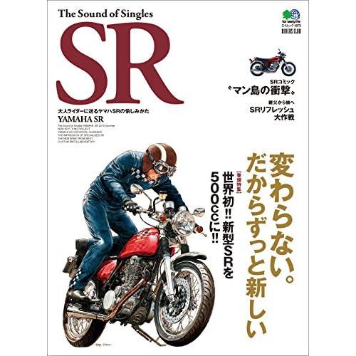 The Sound of Singles SR(ザサウンドオブシングルズエスアール) Vol.1[雑誌]