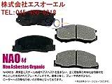 日産 マーチ(K12 AK12 BK12 BNK12 YK12) ノート(E11 NE11 ZE11) フロント ブレーキパッド 左右セット 41060-AX085 AY040-NS110 AY040-NS120
