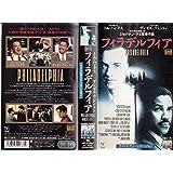 フィラデルフィア〈ワイドスクリーン〉 [VHS]