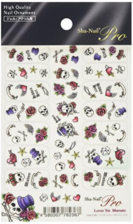一般セラーのり写ネイルプロ ネイルシール アメリカンタトゥー ウ゛ィウ゛ィッド アート材