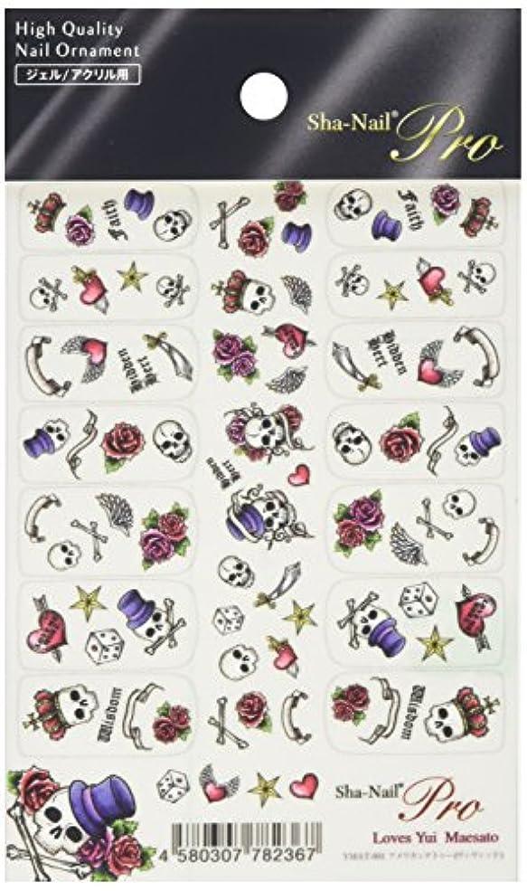 目を覚ます手書きレギュラー写ネイルプロ ネイルシール アメリカンタトゥー ウ゛ィウ゛ィッド アート材
