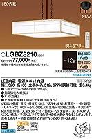 パナソニック(Panasonic) 吊下型 LED(昼光色~電球色) ペンダント 下面密閉・引掛シーリング方式 リモコン調光・リモコン調色 数寄屋 パネル付型 LGBZ8210