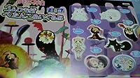 プライズ 魔法少女まどか☆マギカ ゴムひも付ぺたんこぬいぐるみ全8種セット