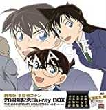 劇場版名探偵コナン 20周年記念Blu-ray BOX THE ANNIVERSARY COLLECTION Vol.2【2007-2016】