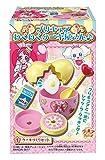 プリキュア わくわくケーキ屋さん♪ 10個入 食玩・ガム(キラキラ☆プリキュアアラモード)
