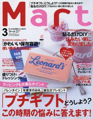 Mart(マート) 2017年 03 月号 [雑誌]の詳細を見る
