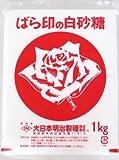 ばら印の白砂糖 大日本明治製糖 1kg×120袋(5袋×24)