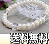 中山堂 数珠ブレスレット パワーストーン ブレスレット本真珠(平玉) 本水晶(仕立) 天然石 ホワイトパール