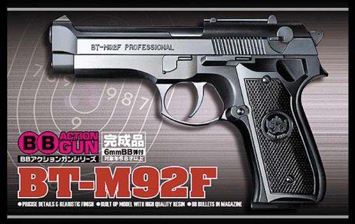 BBアクションガン No.07 BT-M92F