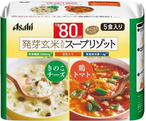 リセットボディ 豆乳きのこチーズ&鶏トマトスープリゾット 5食入