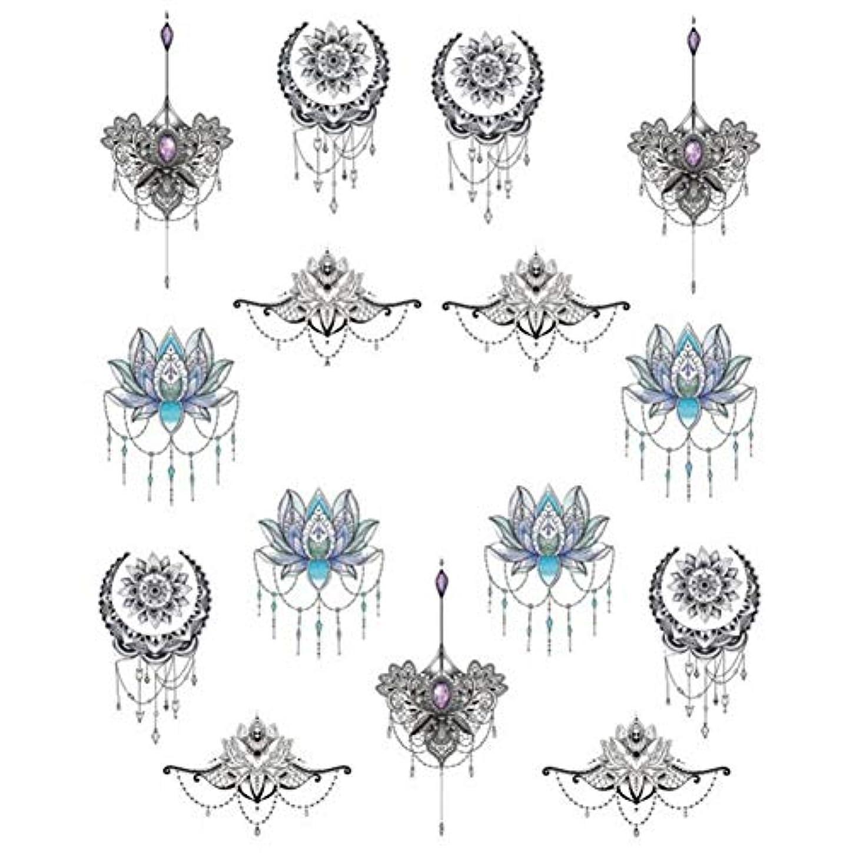 誇張するメモ不変5ピースネイルアートステッカー、ネックレスドリームキャッチャーネットパターン水転写DIYネイルアートステッカー装飾デカール(2#)