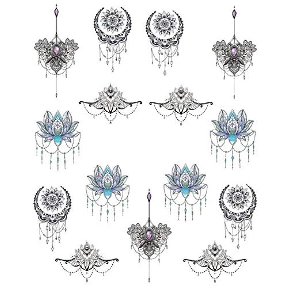 関係生きている価値のない5ピースネイルアートステッカー、ネックレスドリームキャッチャーネットパターン水転写DIYネイルアートステッカー装飾デカール(2#)