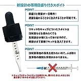 ploo+ プルームテック カートリッジ 再生 電子タバコ リキッド 専用 目盛付スポイト 無香料 国産 15ml