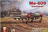 RSモデル 1/72 ドイツ空軍 メッサーシュミット Me-609 ツェルステラー プラモデル 92197