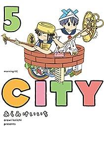 CITY 5巻 表紙画像