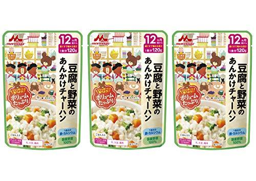 森永 大満足ごはん 豆腐と野菜のあんかけチャーハン 12ヵ月頃から 1食分120g×3個