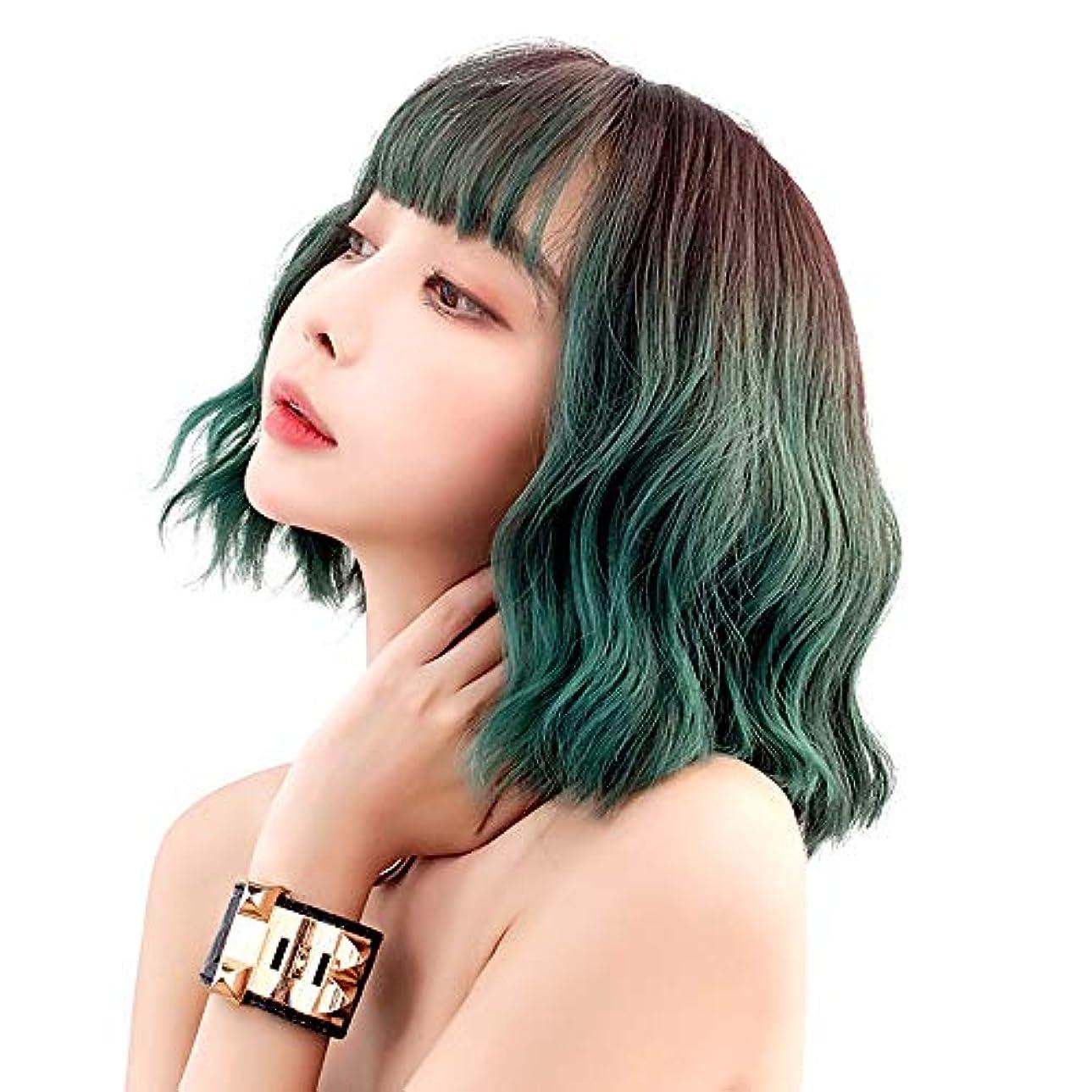 安全でない磁石レイプSRY-Wigファッション ファッションショート人間の髪の毛のかつらカーリー波前髪ヘアウィッグと17インチグラデーショングリーンショートウィッグ