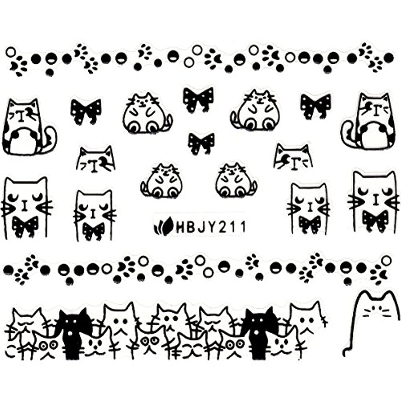 謎タバコ偽ネイルシール ねこ 猫 黒猫 クロネコ 選べる12種類 (ブラックNB, 01)