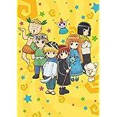 魔法陣グルグル 1( イベントチケット優先販売申込券 ) [DVD]