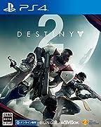 【PS4】Destiny 2
