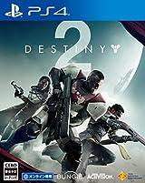 PS4用アクションSTG「Destiny 2」PV・暗黒のとき-総督ガウル-