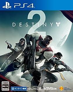 【PS4】Destiny 2【Amazon.co.jp限定】アイテム未定