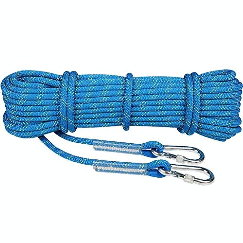 野球険しい医薬品KTYXDE クライミングロープクライミングウェアラブルロープ高高度安全ロープライフライン直径11 / 12mm長さ10/15/20/30/50 / 100m クライミングロープ (Size : 12mm 20m)