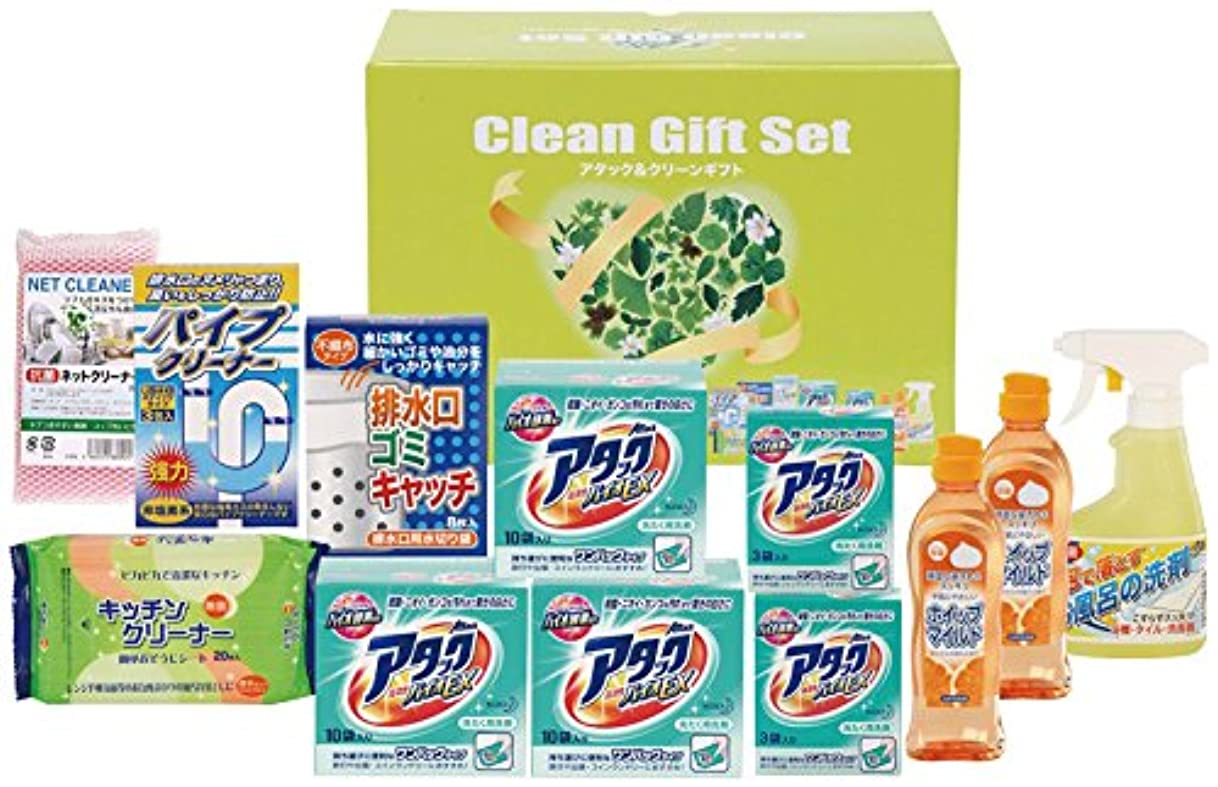 エイリアンドラッグ普遍的な花王 アタック 洗濯 洗剤 &クリーン 贈答 ギフト 12点セット KAG-40 6369