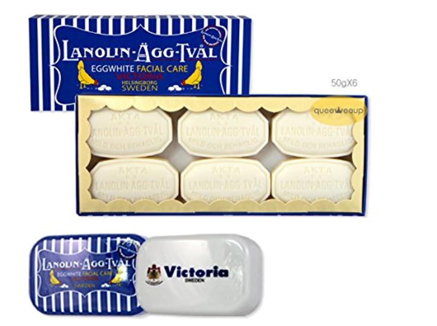 周術期ワット即席Victoria (ヴィクトリア) ニュースウェーデンエッグパックソープ 50g×6個 + ケース NEW Sweden Egg Pack