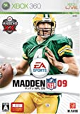 「マッデン NFL 09」の画像