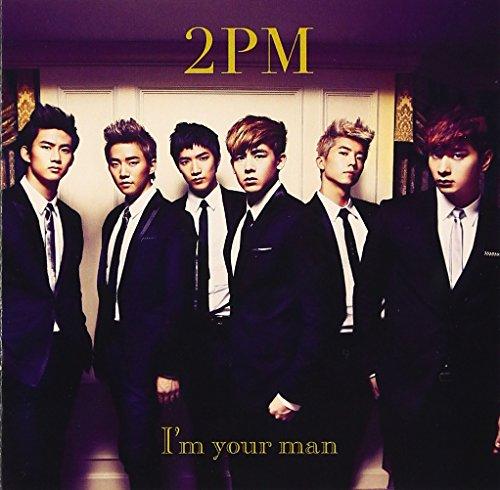 【2PM】ファン推薦!おすすめ人気曲ランキングTOP10を紹介!2PMを聞くならまずはここから♪の画像