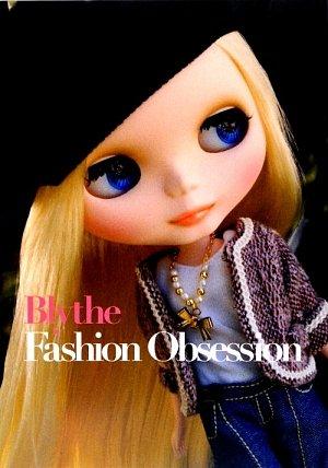 ブライス ファッションオブセッション