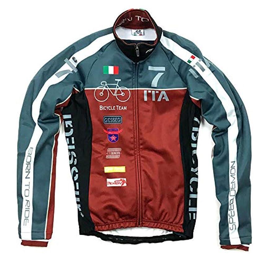 全員トラック反逆セブンイタリア Neo Army Bike Team Jacket ネイビー/レッド L(78W-NAM-JK-NR-L)
