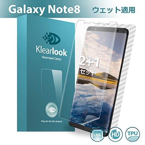 Klearlook Samsung Galaxy Note 8用 保護フィルム 貼り直し可 気泡ゼロ ケースに干渉せず 99%透過率 全面保護フィルム 厚さ0.16mm 良いタッチ感度 「TPU液晶保護フィルム2枚+ 背面保護フィルム1枚」 (Galaxy Note 8)