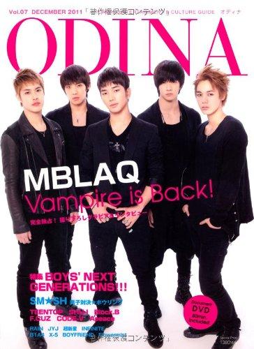 ODINA Vol.07(DVD付)