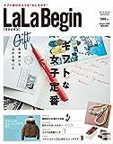 LaLaBegin (ララビギン) 2014-15 WINTER [雑誌]
