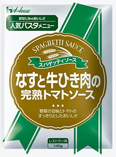 スパゲティーソース なすと牛挽肉の完熟トマトソース 145g